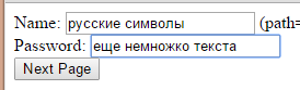 Spring MVC encoding rus1
