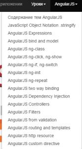 mvc-angular-3