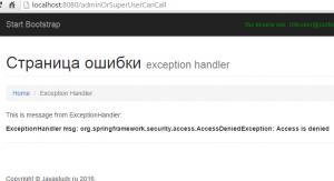 securityError