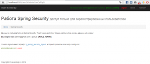 securityPageAccess