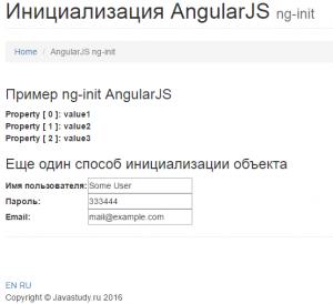 ng-init