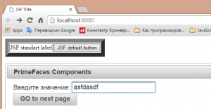 JSF Hello World first page