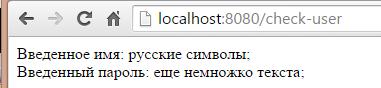Spring MVC encoding rus2