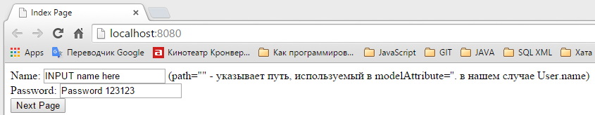 SpringMVC_JSPHelloWorld indexPage