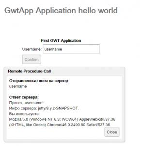 GWT runApp