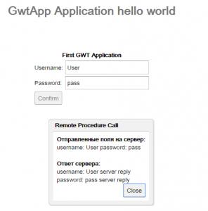 GWT sendObject