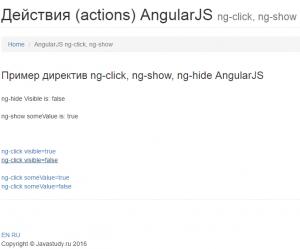ng-click-show